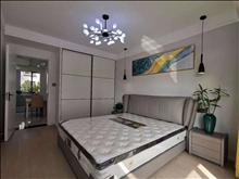 新北门新村 135万 2室2厅1卫 精装修 ,舒适,视野开阔
