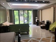 時代御湖 420萬 4室2廳4衛 豪華裝修 位置好、格局超棒、現在空置、隨時入住