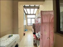 富力灣 四季半島,可入戶可上學,讓工薪階層買得起房,一線景觀房,全新裝修,拎包入住