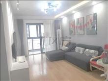房主出售宁静花园 178万 3室2厅1卫 简单装修 ,潜力超低价