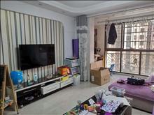 免佣出租高档社区,海上印象花园 2400元月 2室2厅1卫,2室2…