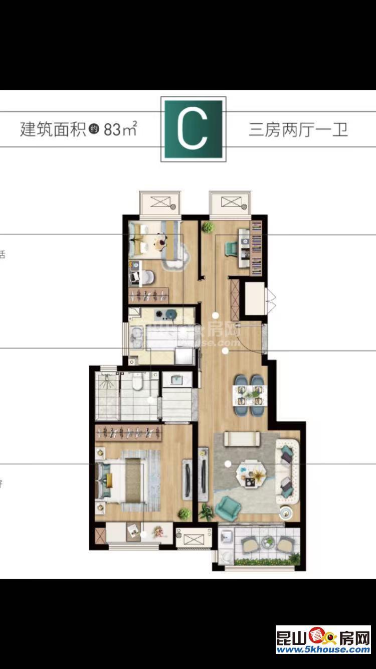 朗绿花园 186万 3室2厅1卫 精装修 预约看房享有优惠
