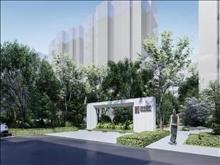地铁500米,高品质洋房, 朗绿花园 228万精装3房2厅2卫