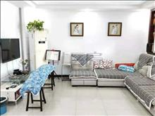 老二中學 集街東村 320萬 5室2廳2衛 精裝修 ,使用面積160平以上 送獨立車庫