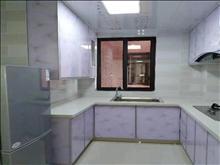 綠地青青家園 2000元月 3室2廳1衛,3室2廳1衛 精裝修 ,絕對超值,免費看房