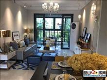 花橋浦西玫瑰園 洋房出售 自帶會所 106平 226萬 4室2廳3衛 毛坯