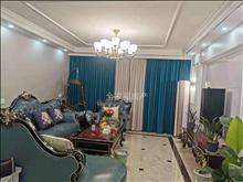 好位置好房子森隆藍波灣 165萬 3室2廳2衛 精裝修 全新送家電