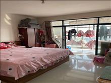 金山嘉園 148萬 4室2廳2衛 簡單裝修 低價出售,房主誠售,帶28平汽車庫