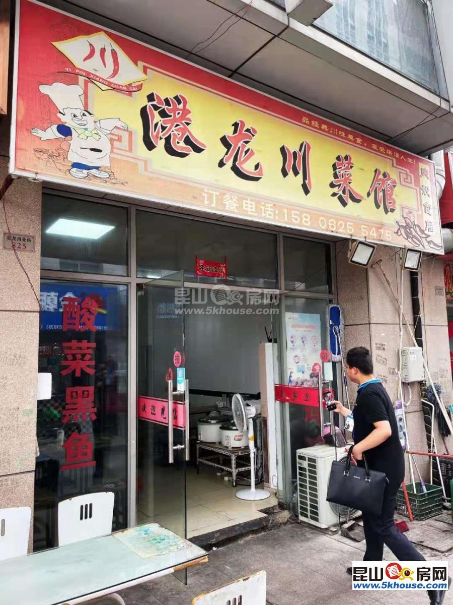 港龙喜临门底商 228万 旺铺出售 上下三层 位置好客流大 随时看