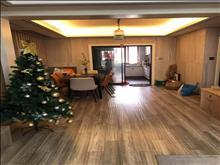 花園小區詢盤誠售,紅楊花園 245萬 3室2廳2衛 豪華裝修