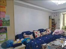 家具家電全齊,舜江淺水灣 2000元月 2室2廳1衛,2室2廳1衛 精裝修 ,拎包即住