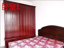 安靜小區,低價出租,花橋裕花園 2500元月 3室2廳1衛, 精裝修