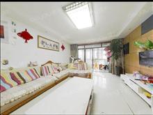 昆山花園 樓王位置.253.5萬 4室2廳2衛 精裝修 帶學位業主誠心出售