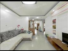 大德世家 179.5万 2室2厅1卫 精装修 ,阳光充足,治安全面