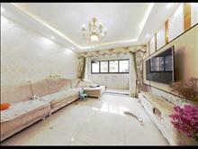 鳳凰城 164萬 2室2廳1衛 精裝修 低價出售,房主誠售