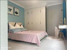夾浦新村 155萬 3室1廳1衛 豪華裝修 ,難找的好房子