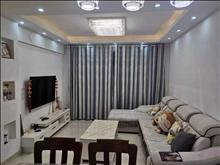 森隆183;滿園 120萬 2室2廳1衛 精裝修 實誠價格,換房急售