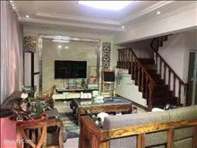 近地铁 底价出售,青江秀韵 复式 308万 5室2厅2卫 精装修 ,买过来绝对值