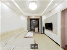 常发豪郡 131万 3室2厅1卫 精装修 ,绝对好位置绝对好房子