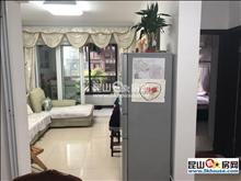 高档小区国际城市花园 153万 3室2厅2卫 精装修 ,性价比超高