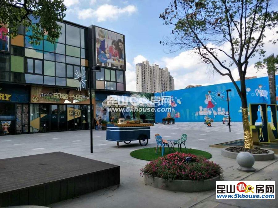 花桥兆丰路商圈 纯一楼商铺 70平总价159万可经营餐饮 超市 水果店 菜店 最繁华底墒