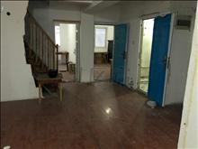 筍盤戶型富陽新村 199.8萬 5室2廳2衛 簡單裝修 ,誠售