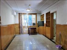 業主拋售,筍盤便宜,南街小區 175萬 2室2廳1衛 精裝修