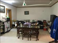店长重点团结新村 219.8万 3室2厅1卫 精装修 ,环境优雅