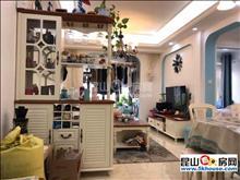 世茂东外滩140万2室2厅1卫精装修,阔绰客厅,超大阳台,身份象征,价格堪比毛坯房