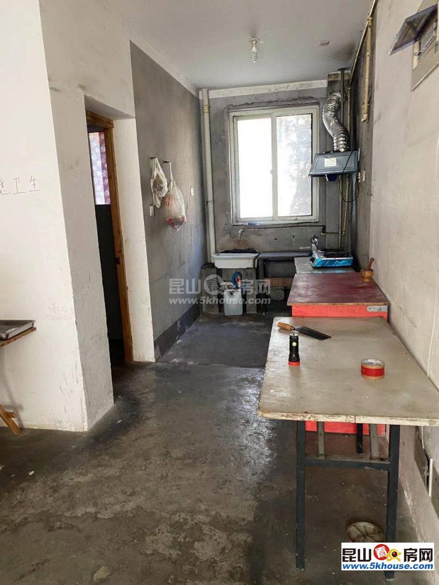 集善新村 128万 2室2厅1卫 毛坯 好楼层好位置低价位