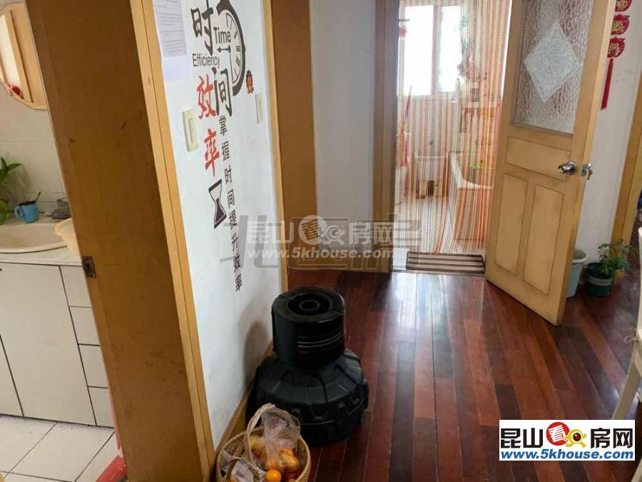 朝阳新村 212万 3室1厅2卫 精装修 高品味生活从这里开始
