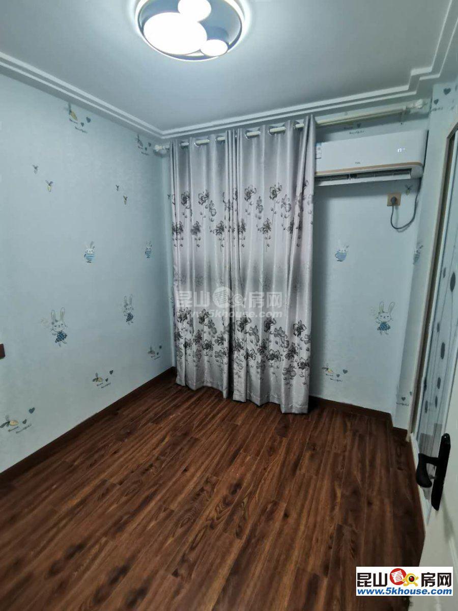 奧園,婚房裝修15萬,只賣118萬,房東急降8萬,隨時可看房