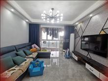 房主出售時代文化家園 320萬 3室2廳2衛 精裝修 ,潛力超低價