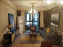 超低单价,不临街,随时腾房花溪畔居 108万 2室2厅1卫 精装修