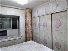 云立方 3500元月 3室2廳2衛,3室2廳2衛 精裝修 ,封閉小區,有鑰