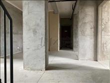 兰亭御园复式大别墅 425万 4室2厅3卫 毛坯 ,地地道道好房  低于市场价