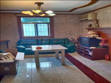 麗澤公寓 235萬 2室2廳1衛 精裝修 ,超低價格快出手