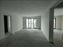 清風華院 468萬 3室2廳2衛 毛坯 帶學位業主誠心出售