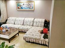 里厍新村 精装两房 家电齐全 南北通透 (4220)