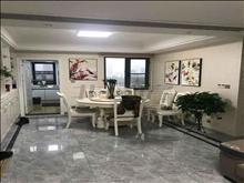 店長修身養性,海峰公寓 170萬 3室2廳2衛 豪華裝修