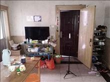 筍盤戶型玉龍東村 156.8萬 3室2廳1衛 精裝修 ,誠售