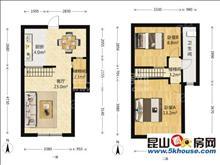 国际华城1900元月2室1厅1卫,简单装修,家具家电齐全黄金楼层
