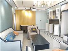 70年产权 可落户可上学 精装好房 房东急售 滨江裕华园115平