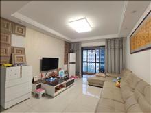 11號線400米,花橋高品質,浦西玫瑰園,145萬買大三房,現房拎包住