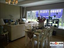 濱江裕花園 160萬 3室2廳1衛 精裝修 ,高檔小區好戶型