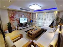 漢城四期15年次新房,豪裝出售,全屋中央空調,自能馬桶,全屋墻布