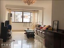 住家不二选择,新兰园 265万 5室3厅3卫 精装修
