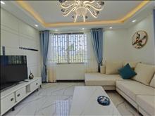可逸兰亭 150万 3室1厅1卫 精装修 好楼层好位置低价位