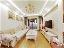 樓棟位置好無遮擋,經典大兩房,采光好,適合宜居可用上海公積金貸款