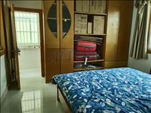 大產權小,夾浦新村 120萬 3室1廳1衛 精裝修 你說值嗎?